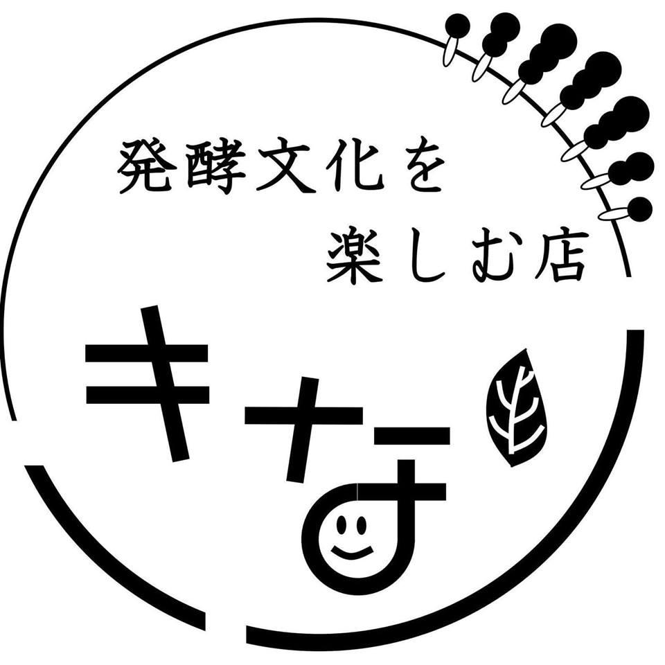 大野のカフェ「きなり」Cafe Qinari